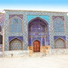 Iran Bohg-e Harun Vilayet Holy Shrine